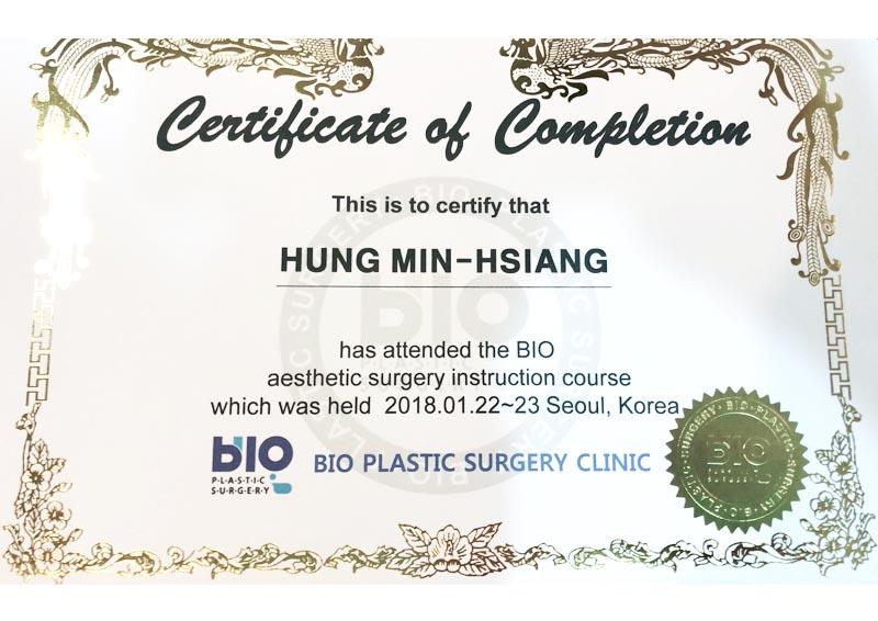 韓國BIO診所 曹仁昌醫師雙眼皮研修