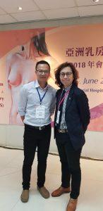 2018 年亞洲乳房重建整型醫學會與日本平胸大師Yamaguchi交流討論